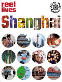 Reel Lives Shanghai DVD pic