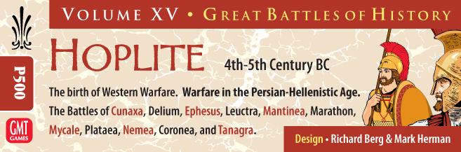 Hoplite Banner 1