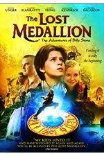 medallian