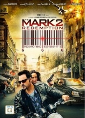 The Mark 2 redemption