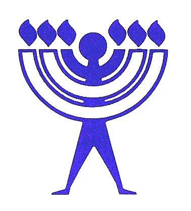SHJ Humanorah Logo