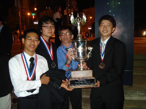 Alaric National Science 2008