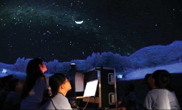 Starlab Inside
