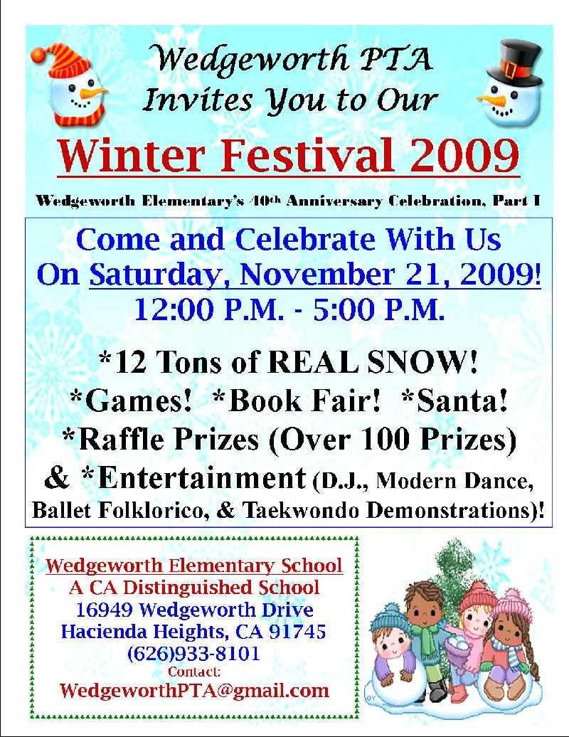 WW Winter Festival
