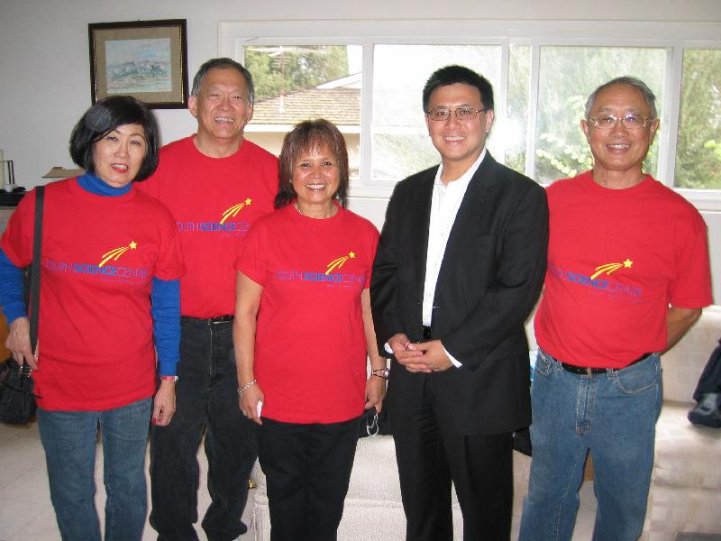 John Chiang 2008