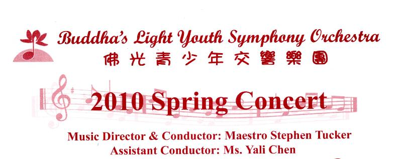 Hsi Lai Concert
