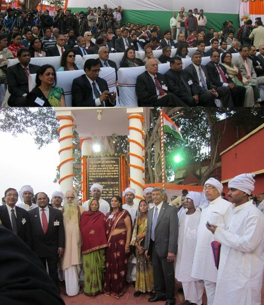 Kolkata Memorial Inauguration Audience and Guests at the Memorial Site