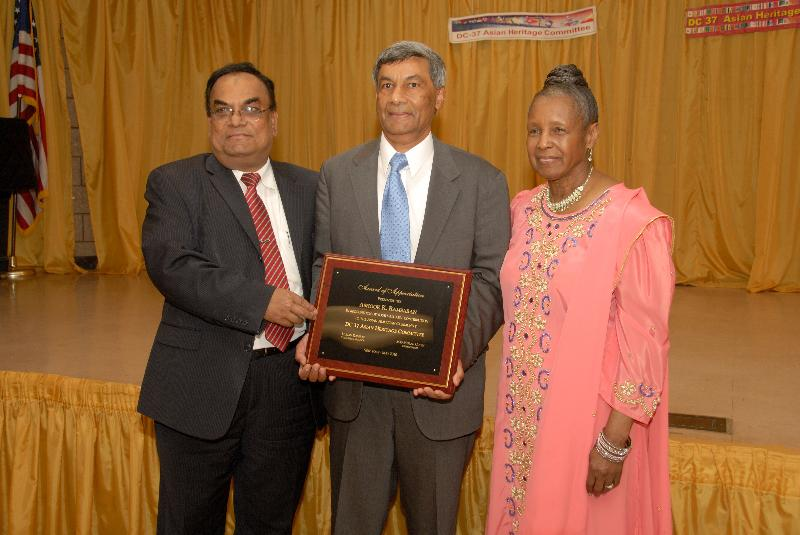 Asian Heritage Award to GOPIO Exec. VP Ashook Ramsaran