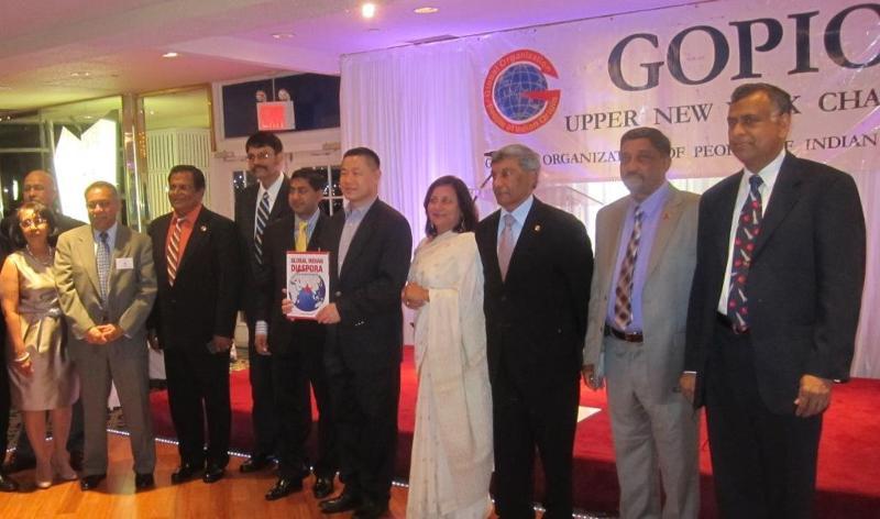GOPIO Upper New York Anniversary Banquet, May 16, 2013