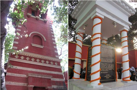 Kolkata Memorial and the old tower adjacent to it.
