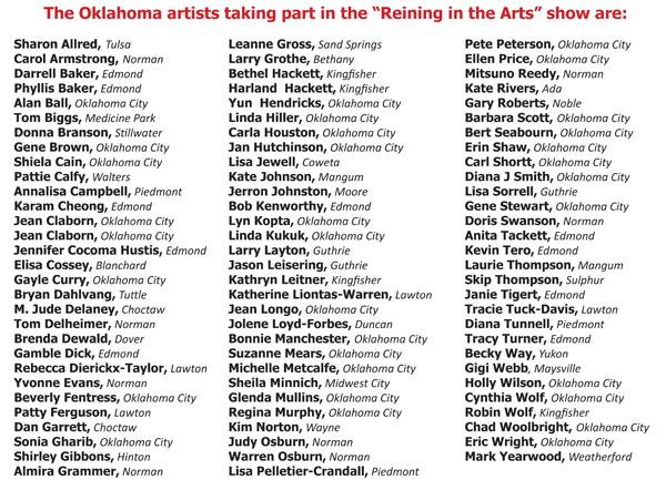 reining artist list