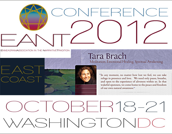 Our 2012 Conference Announcement
