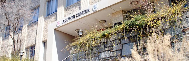Oblate House Alumni Center