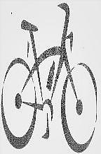 Ascension St. Matthew's Bike Rodeo image