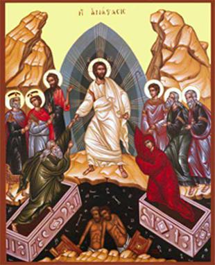 Messiah Communiry Church German Easter 2013 image