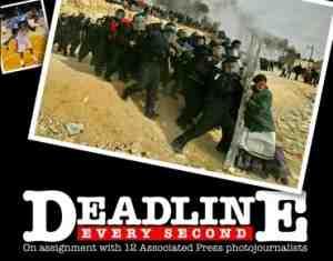 Kobre Deadline