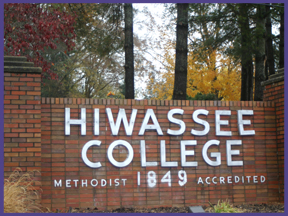 Hiwassee-College-Sign