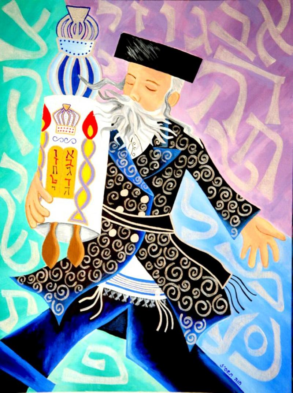 Simchat Torah dancer