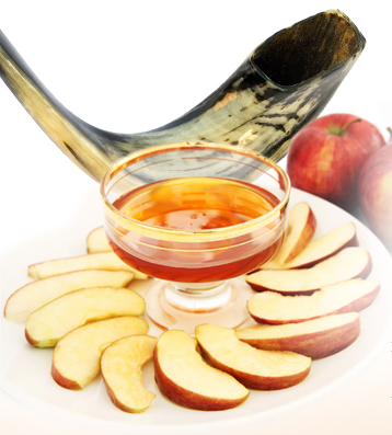 shofar apples and honey photo