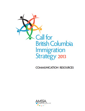 Call for Immigration Strategy 2013