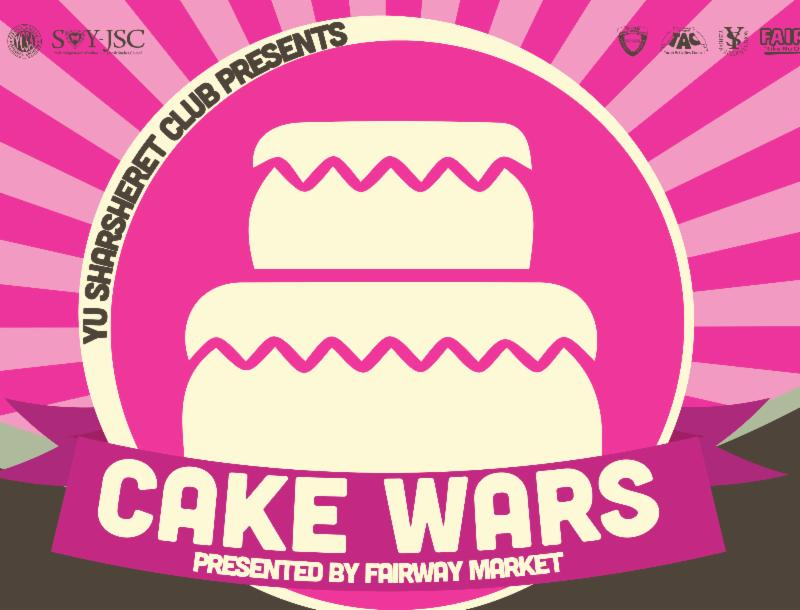 Yeshiva University Cake Wars Decorating Competition Tonight