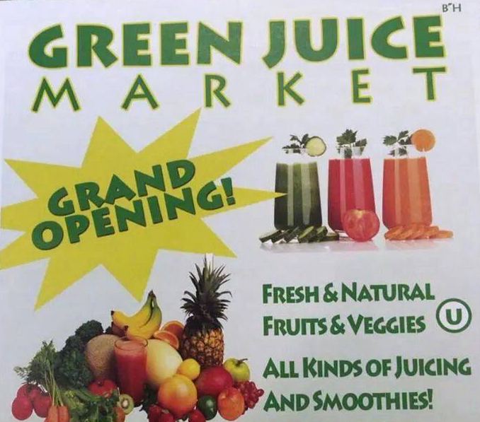 Green Juice Market