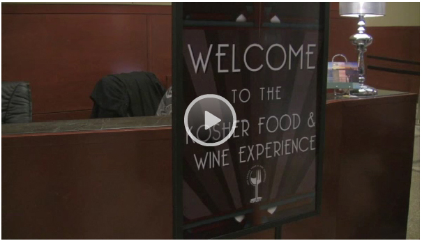 Kosher Food & WIne Experience video