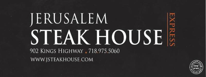 Jerusalem Steak House