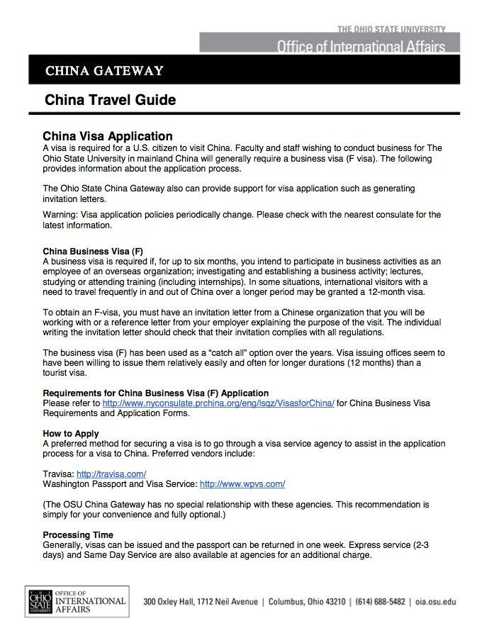 OSU China Gateway