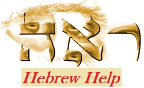 Hebrew Helps