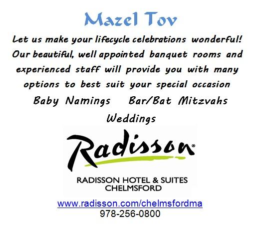 Radisson Mazel Tov Ad