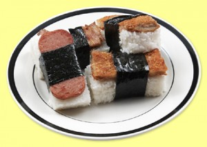 food_musubi