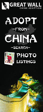 China photo listings
