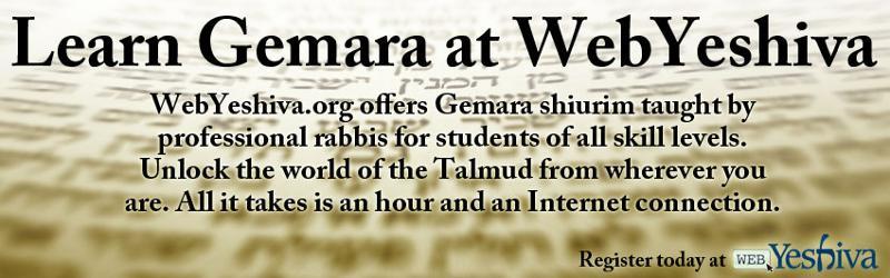 Gemara