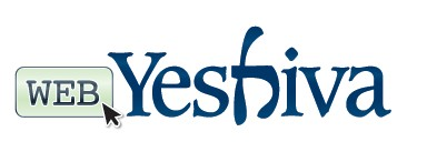 WebYeshiva Logo