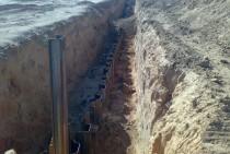 Egypt Underground Wall