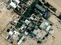 Nuclear complex - Dimona - Israel
