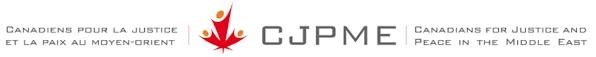 CJPME Logo - En - Fr