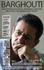 Barghouti Poster