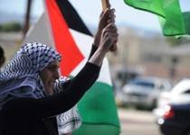 Protest for Gaza