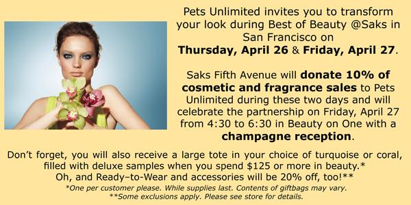 Saks Fifth Avenue Event