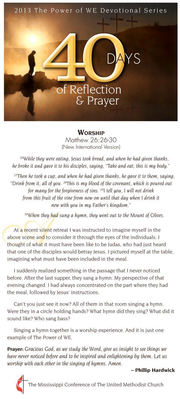 Devotional for Feb. 20, 2013