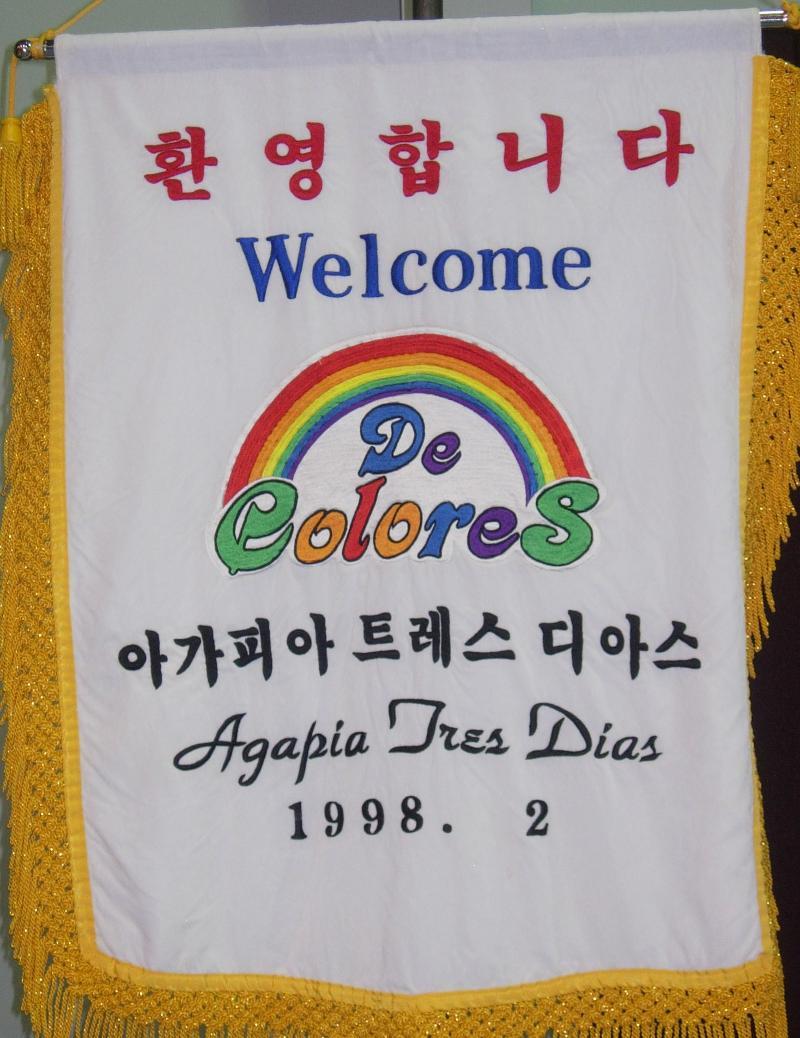 agapia banner
