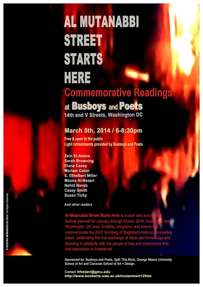 Al-Mutanabbi St promo flyer