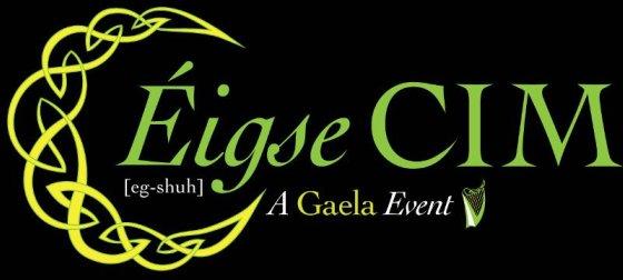 Gaela Logo - True Black large