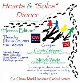 H&S Feb invite