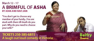 A Brimful of Asha