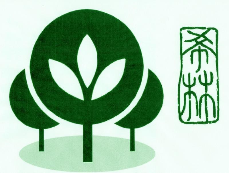 The 10th Xilin Lantern Festival:Musics & Dance (4/19)