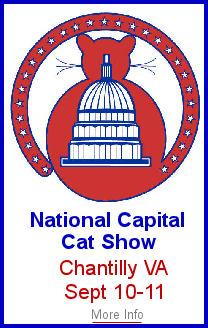 Nat Cap Vertical Ad