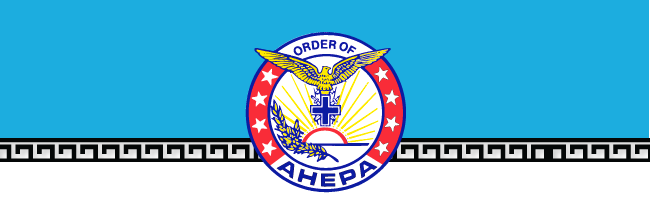 AHEPA e-News! Midwest Hellenic History Tournament Held;  Saint George Stars Repeat as Champs